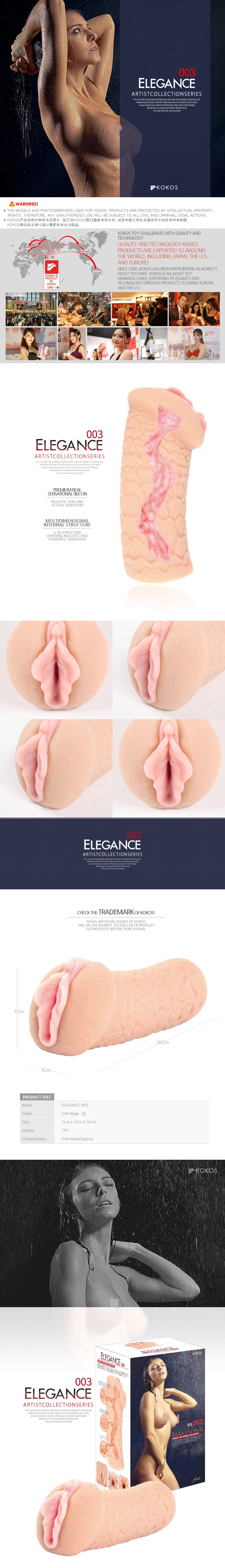 Elegance 003
