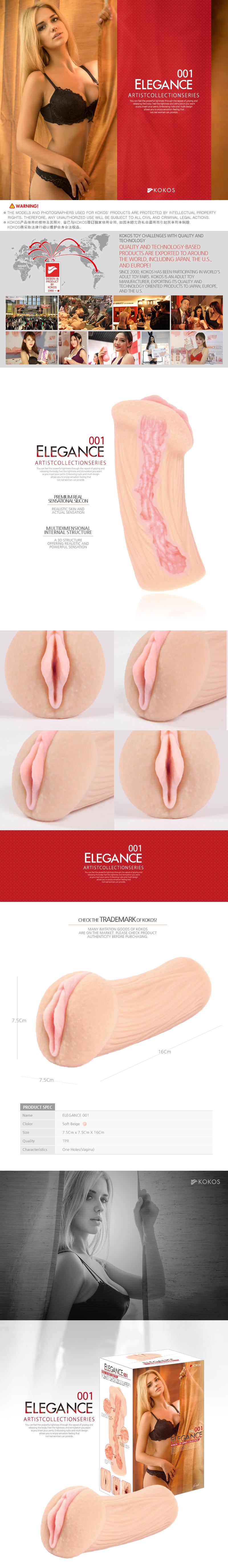 Elegance 001
