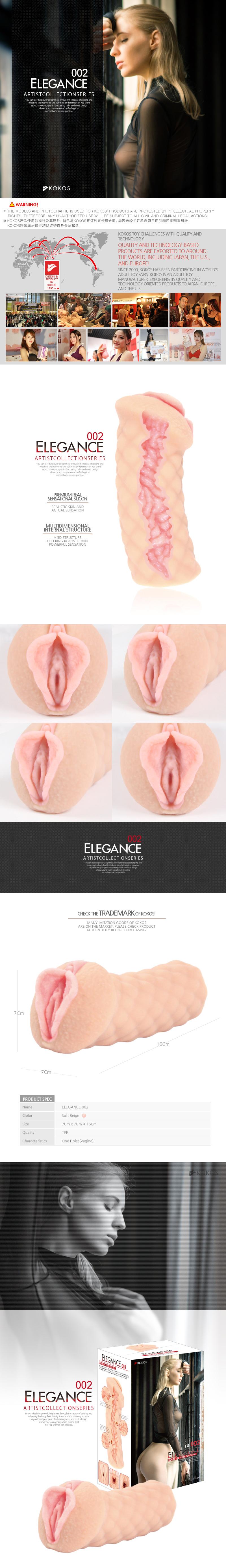 Elegance 002