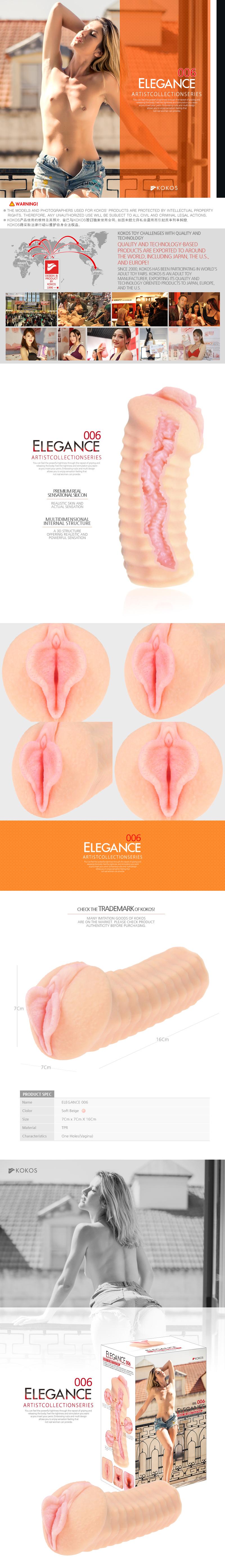Elegance 006